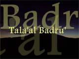 tala3a al badr alayna