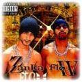 zanka flow